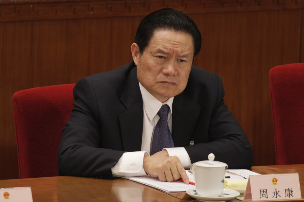 Zhou Yongkang, member of the Standing Committee of the Polit
