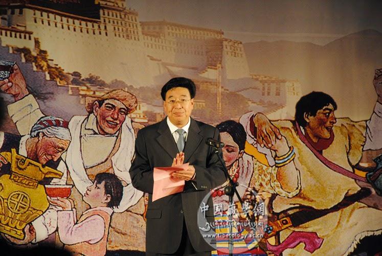 Wu Yingjie